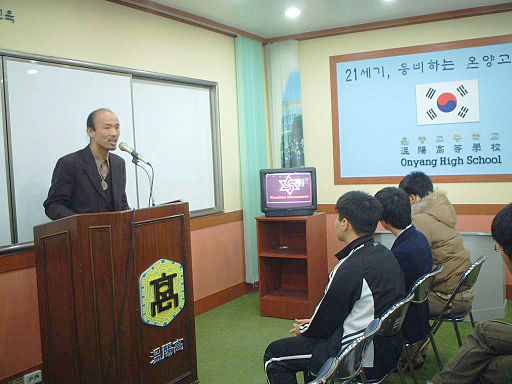 Raëlian lecture at Onyang High School, South Korea