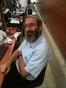 Rabbi Meir Lichtenstein.JPG