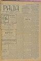 Rada 1908 099.pdf