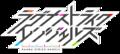 Ragnastrike Angels logo.png