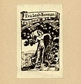 Ralph Fletcher Seymour Bookplate-Eva Leah Berman.jpg