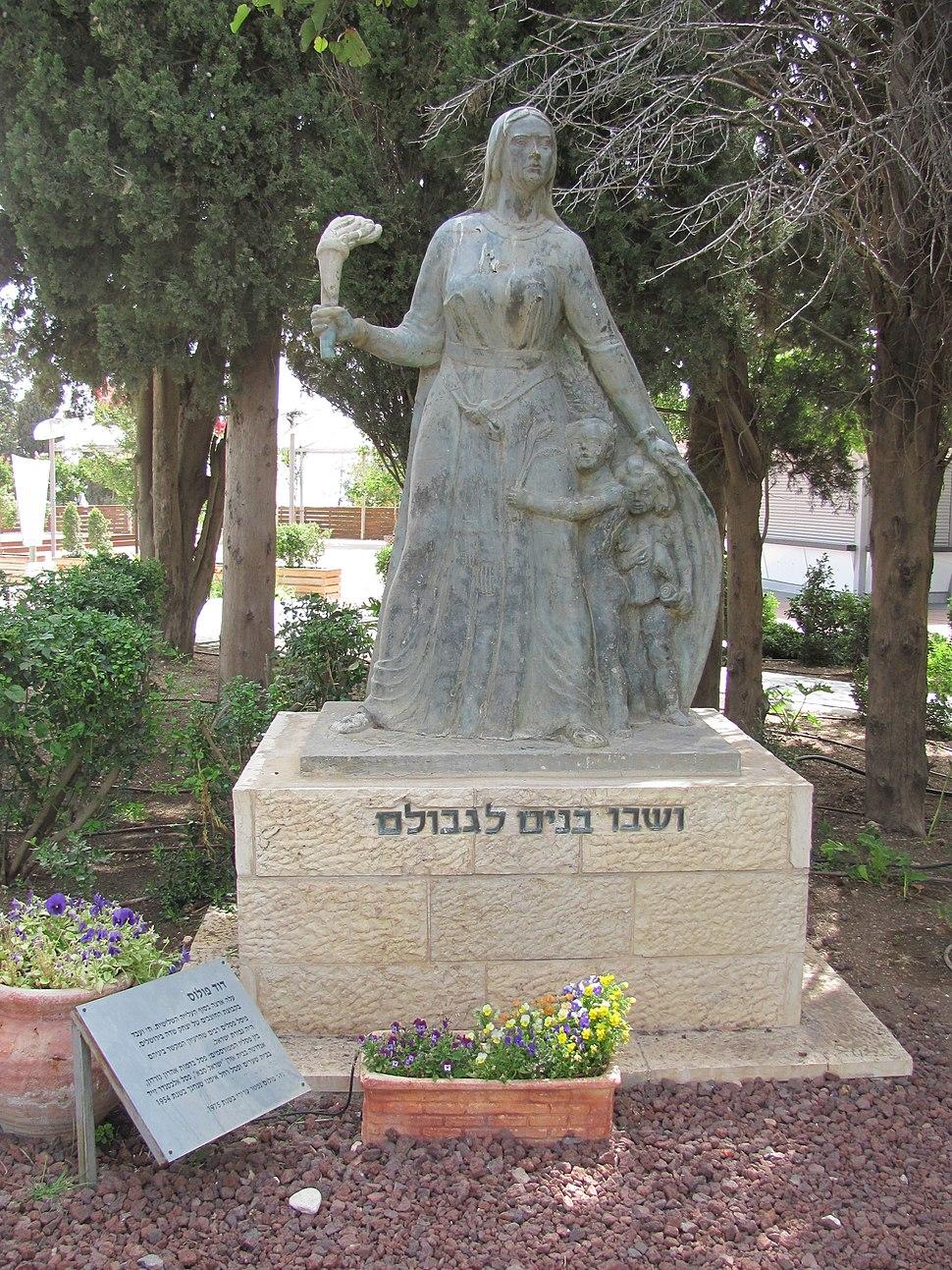 Ramat Rachel Statue