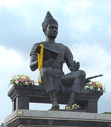 Ramkhamhaeng the Great (Sukhothai).jpg