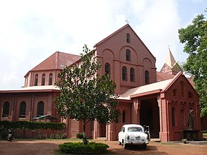 Christianity in Jharkhand - Outer view of Roman Catholic Archdiocese, Ranchi.