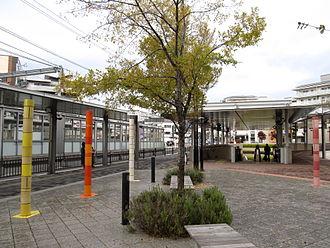 Uzumasa Tenjingawa Station - Randen Tenjingawa Station on Keifuku Electric Railway Arashiyama Main Line (left) and Uzumasa Tenjingawa Station on Kyoto City Subway Tozai Line (right)