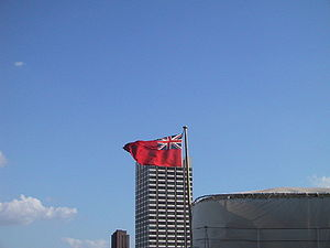 Red Ensign - The Red Ensign of the United Kingdom in use in London