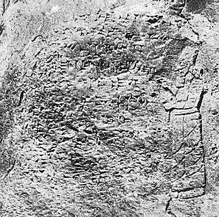 Tiglath-Pileser I