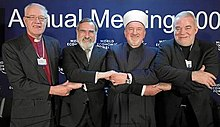 Religious Leaders, World Economic Forum 2009 Annual Meeting.jpg