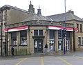 Rentons - Main Street - geograph.org.uk - 1595101.jpg