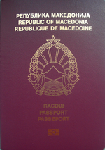 RepofMacedonia-passport.png