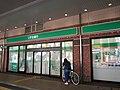 Resona Bank Sagami-Ono Branch.jpg