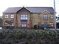 Resource Centre, Newtownstewart, Co. Tyrone - geograph.org.uk - 654190.jpg