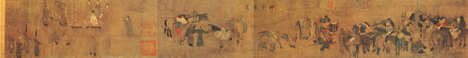 Zhuoxie tu, a 10th century painting of a rest stop for the khan Rest Stop for the Khan.png