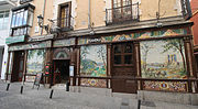 Restaurante-tablao Villa-Rosa (Madrid) 05.jpg