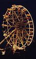 Riesenrad Koeln Deutz 1974.jpg