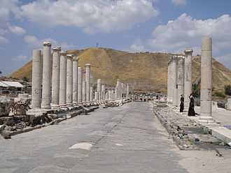 Palaestina Secunda - Roman street of Scythopolis in Bet She'an National Park, Israel