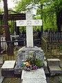 Romanov's tomb.jpg