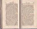 Rome et Carthage-39.jpg
