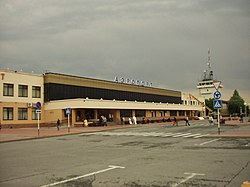 Roschino International Airport of Tyumen.JPG
