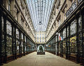 Rotterdam - Arcade 1900.jpg