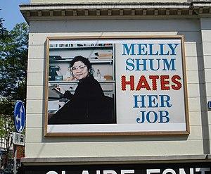 Ken Lum - Rotterdam kunstwerk Melly Shum hates her job