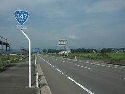 Route347 Yamagata Pref Obanazawa City.JPG