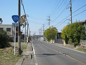 Japan National Route 356 - Image: Route 356 (Japan) in Yanaka,Katori city,Chiba