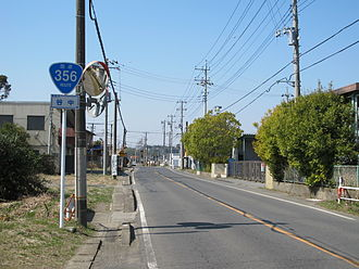 Japan National Route 356 - Image: Route 356 (Japan) in Yanaka,Katori city,Chiba