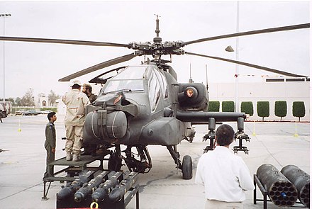 Royal Saudi Land Forces AH-64A, 2005 Royal Saudi Land Forces Aviation AH-64A Apache helicopter (2005).jpg
