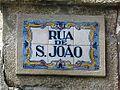 Rua S Joao placa (Porto).JPG
