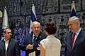 Ruby Rivlin presented certificates of excellence to the outstanding officers of the Shin Bet (GPO705).jpg