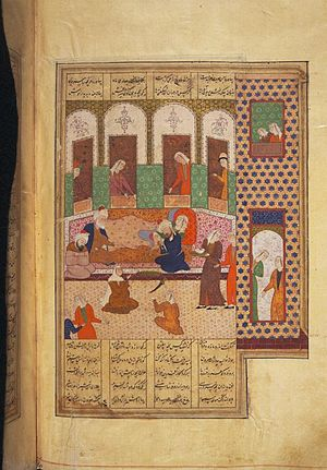 Rudaba - Rudaba gives birth to Rostam who later on became one of the greatest Persian heroes