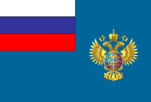 Federal Service of Military-Technical Cooperation (Russia) - Image: Russia, Flag of Federal service on military technical cooperation, 2005