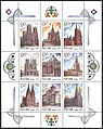 Russia stamp 1994 № № 149-157 ml.jpg