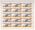 Russia stamp 2009 № 1314list.jpg