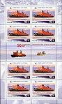 Russia stamp 2009 № 1323list.jpg