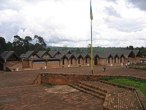 The National Museum of Rwanda at Butare