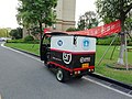 SF Express delivery vehicle in Suzhou.jpg