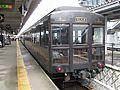 SL hitoyoshi 50 700.jpg