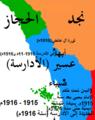 Sa mapa6-ar.png