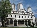 Saborna crkva u Nisu3.jpg