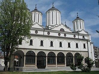 Eparchy of Niš - Serbian Orthodox Cathedral in Niš