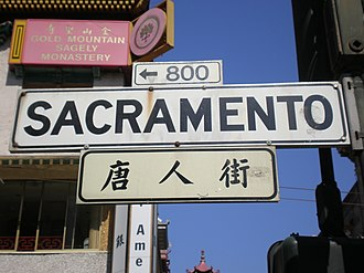 "Chinatown, San Francisco - Sacramento St.; 唐人街: literally ""Tang people street"""