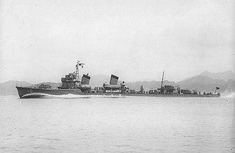 Japanese destroyer Sagiri - Image: Sagiri 1