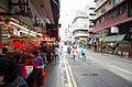 Sai Wan Ho - panoramio.jpg