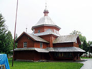 Saint Paraskevi of Iconium church, Staryi Yar (01).jpg