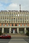 Saint Petersburg Post Office 197198 - 2.jpeg