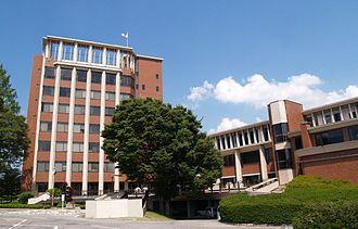 Saku, Nagano - Saku City Hall