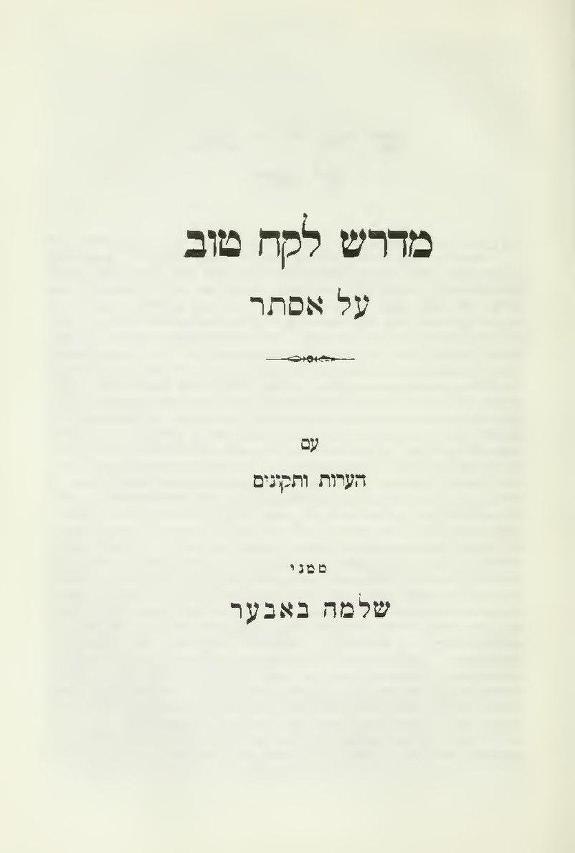 Salomon Buber. Sifre de-agadeta al megilat Ester.1886.pdf&page=34