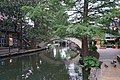 San Antonio River Walk July 2017 41.jpg
